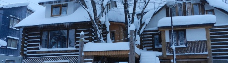 niseko-accommodation